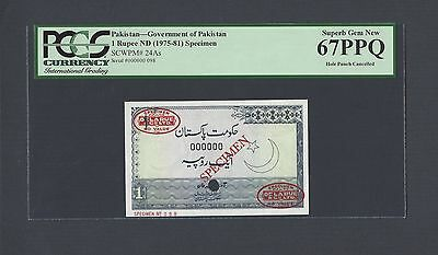Pakistan One Rupee ND(1975-81) P24As Specimen TDLR  Uncirculated