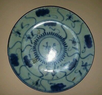 Antique Chinese Qing Dynasty Porcelain Dish - 14.5cm - Blue and White