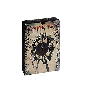 Black Tarot RARE Brand 78 Card Deck Russian Guid by Moskvichev New Sealed