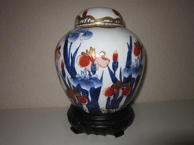 Vintage Large Imari Gold Hand painted Floral Abstract Ginger Jar with Stand