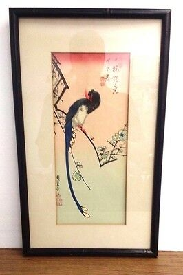 """Antique Woodblock Ando Hiroshige 1797-1858 Signed Swallow Flowers Bird 7"""" X 15"""""""