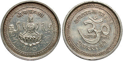 INDIA: 20th century Medal #WC71181