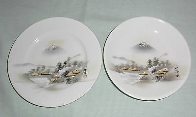 Vintage Kutani Signed Saucer & Plate Set : Mountain Lake Scene