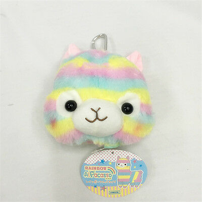 5''  Alpacasso Amuse Rainbow Bag Charm Purse Llama Alpaca Card Back to School