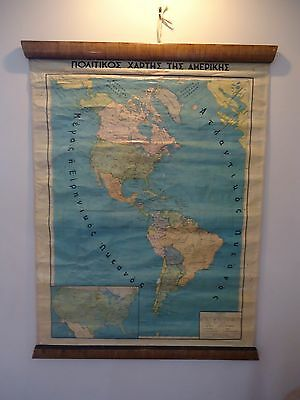 1947 Vintage North & South America Pull Down Map In Greek