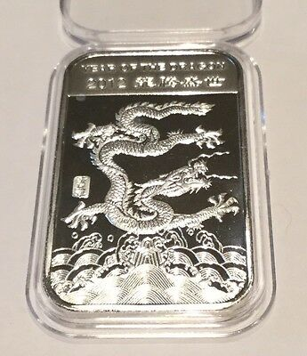 2012 Year Of The Dragon Collectible Bar 1 Troy Oz .999 Fine Silver Zodiac Ingot