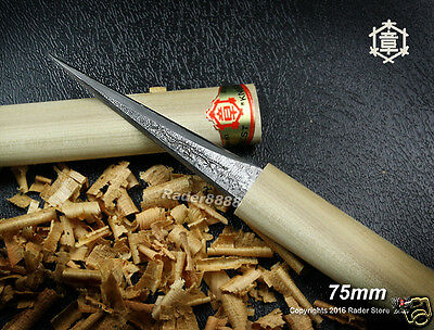 NEW Japanese Wood Carving Knife 75mm Handcraft Woodworking Tool