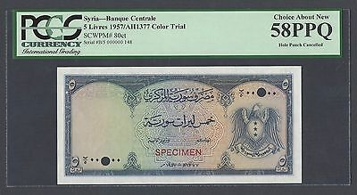 Syria 5 Lira 1957 Second Issue P80ct Color Trial Specimen About Uncirculated