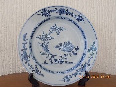 Chinese Qianlong Period Made For Export Blue And White Porcelain Plate