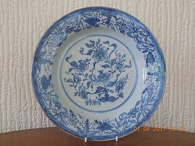 CHINESE QIANLONG PERIOD MADE FOR EXPORT BLUE AND WHITE PORCELAIN PLATE c1750