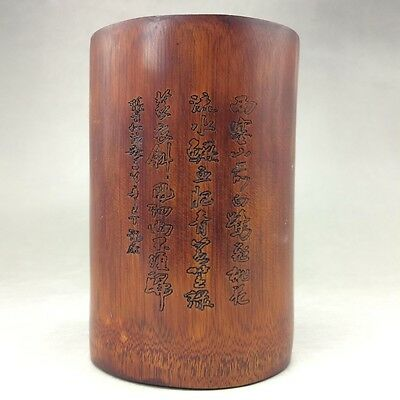 Old Chinese Bamboo Hand-carved Calligraphy Pen Verse Word Brush Pot Pencil Vase