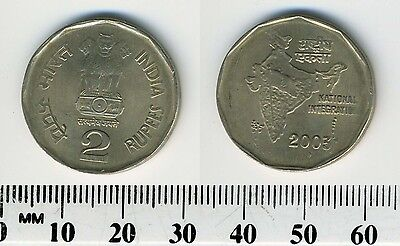 India 2003 - 2 Rupees Copper-Nickel Coin - National Integration - Diamond