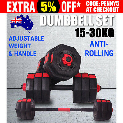 Dumbbell Set Weight Dumbbells Plates Fitness Exercise Home Gym 15/20/30KG Adjust