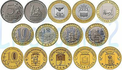 10 rubles 2016 Full Set RUSSIA RUSSLAND COINS ISSUED 2016 UNC