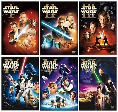 Star Wars The Complete Saga Collection Episodes 1-6 (DVD, 6-disc set) Eng,Ru,Esp