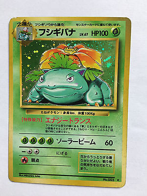 Pokemon Card / Carte Florizarre LV.67 No.003 Rare Holo Card Game -