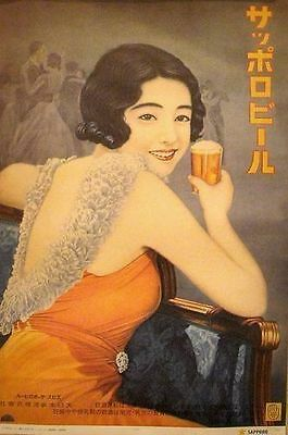 Vintage Japanese Beer Advertising Metal Tin Sign Poster Wall Plaque
