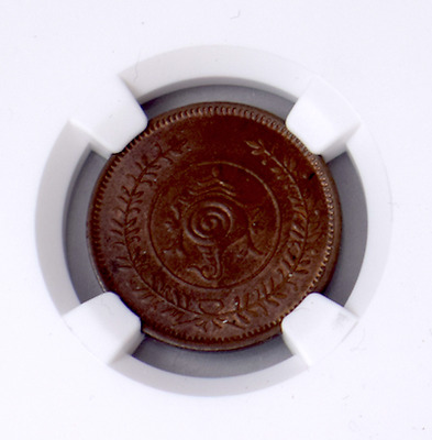 1938-49 India 8 Cash Travancore Brv Monogram Ngc Ms64 Brown Pop.2