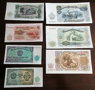 Bulgaria 7 banknotes UNC Paper Money 3 5 10 25 50 100 & 200 leva currency Sofia