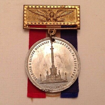 1899 Civil War Medal - Sailors and Soldiers Monument in Allentown, Pennsylvania