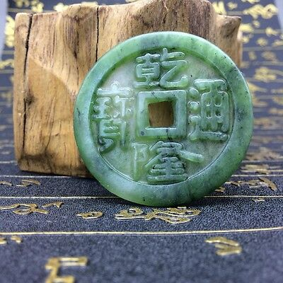 Ancient Chinese natural jade pure hand-carved money  4.8ly01