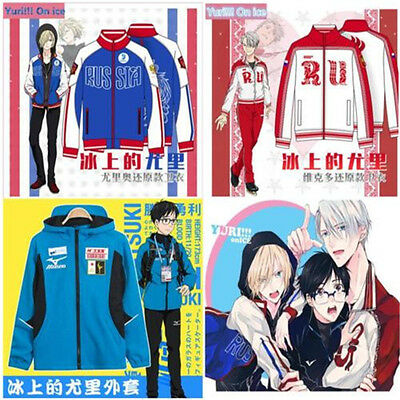 YURI On Ice Cosplay Costume Plisetsky Yurio Victor Katsuki Coat Jacket Outfits