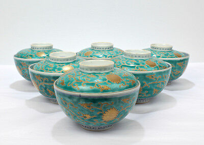Set of 6 Old or Antique Chinese or Japanese Porcelain Rice Bowls & Covers - PC