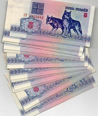 BELARUS 1992 5 Rublei UNC  p-4 55 pcs wolf Dealer Lot