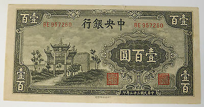 1943 100 Yuan The Central Bank of China Krause Page 269 Rare Note