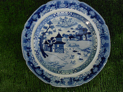 """Antique 9 3/4"""" Chinese Pattern Ceramic Plate  - Blue White"""