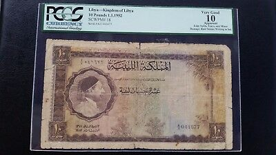 Libya 10 pounds 1952 King Idris rare banknote