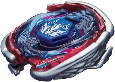 Big Bang Cosmic Pegasus F:D Metal Fury / Fight Beyblade BB105 - USA SELLER