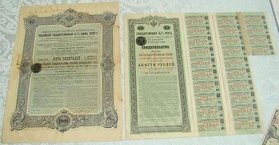 2- Imperial Russia State Bond (1915) 4% 200 w 24 Coupons + (1909) 4 1/2%-- #2