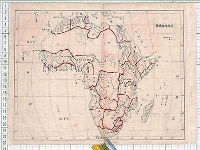 VINTAGE JAPANESE AFRICA MAP JAPAN early 1900