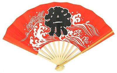 Portable Fan Kanji Japan Genuine Classic