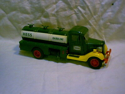 1985 Hess Toy Truck Bank #1