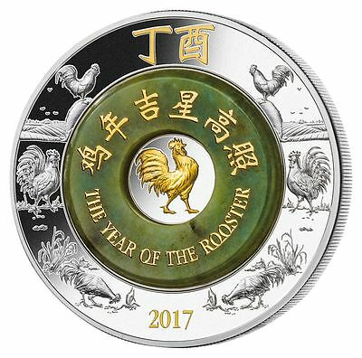 2017 Laos 2000 Kip Year of the Rooster 2oz 999 Silver Coin with Real Jade Inlay