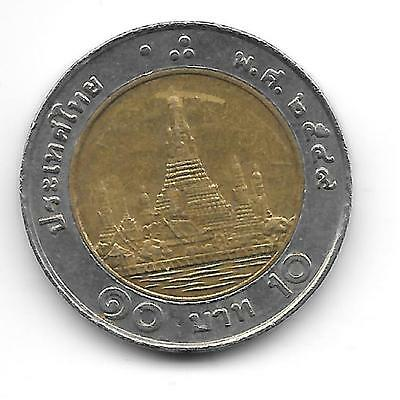 Thailand 10-baht in VF Condition