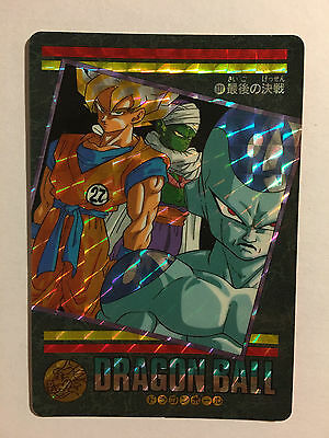 Dragon Ball Visual Adventure 131 Prism