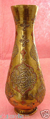 Antique Cairo Ware Damascene Mixed Metal Vase 19th Century