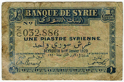Syria 1920 Issue 1 Piastre Banknote Scarce.pick#6.