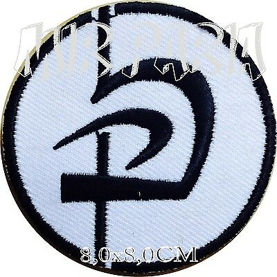 786326 Krav Maga - Kravmaga Self Defence Classi Embroidered Patch Toppa Ricamata