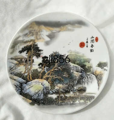 Chinese Famille Porcelain Hand Painted Plate landscape QianLong Mark ZJW501