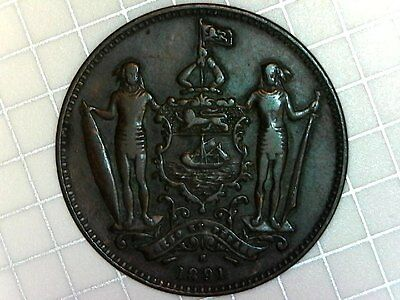1891 British North Borneo One Cent Coin KM# 2