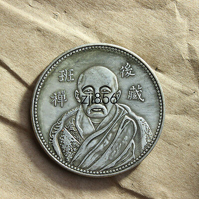 39mm Collect Chinese old Dynasty palace bronze coin ZJYC33