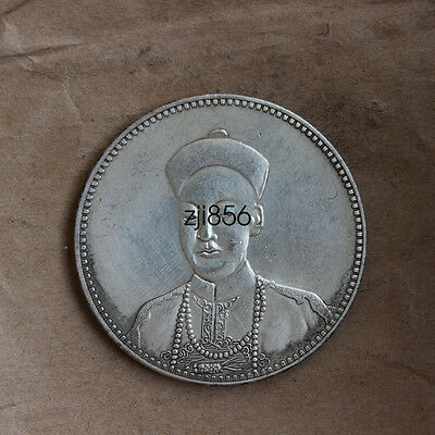 Chinese Collect old Dynasty palace bronze coin ZJYC26