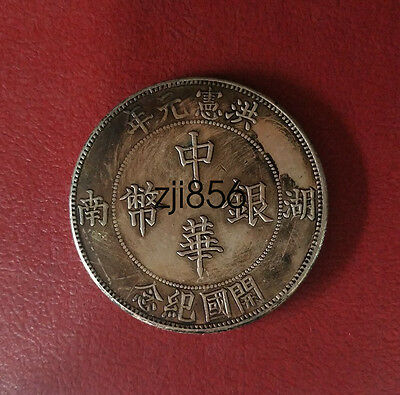 Chinese Collect old Dynasty palace bronze coin ZJYB4