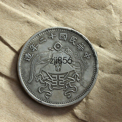 39mm Collect Chinese old Dynasty palace bronze coin ZJYB14
