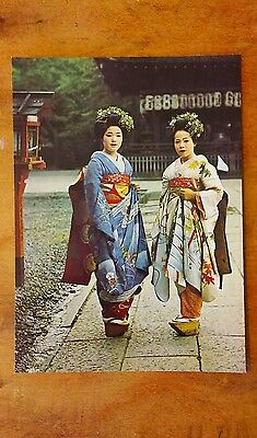 COLLECTIBLE VINTAGE POSTCARD. KYOTO. Maiko.