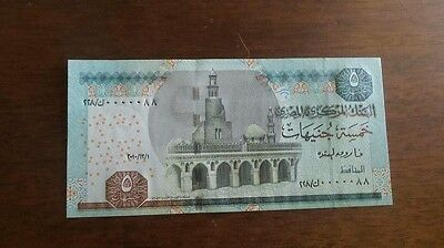 Egypt 5 pounds # low serial